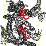more-Chi-draak